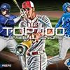 MaxPreps Top 100 high school baseball seniors for the 2014 season