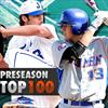 MaxPreps 2012 Top 100 High School Baseball Players, presented by New Balance